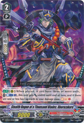 Stealth Rogue of a Thousand Blades, Oborozakura - V-BT03/034EN - R