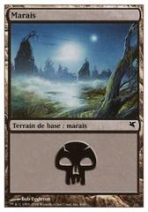 Pantano Swamp (10)