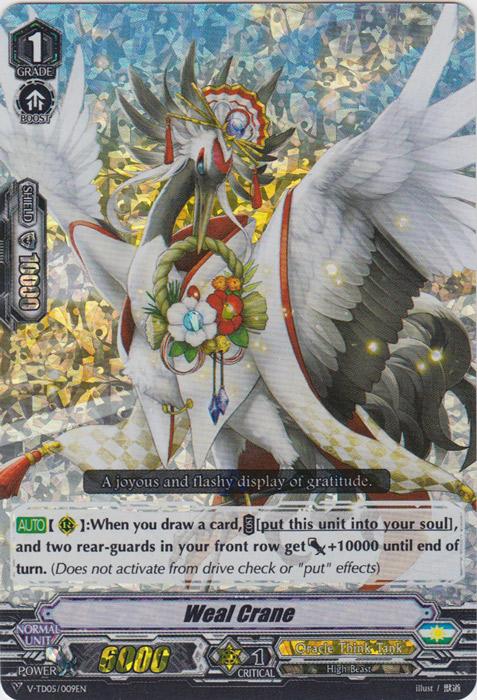 Weal Crane - V-TD05/009 - RRR