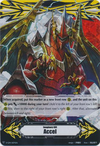 ▽  Imaginary Gift Marker [Accel] Great Composure Dragon Art - V-GM/0071EN (FOIL) [V-TD06]