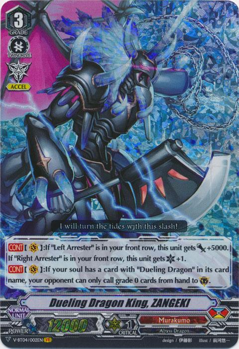 Dueling Dragon King, ZANGEKI - V-BT04/002EN - VR