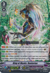 King of Masks, Dantarian - V-BT04/004EN - VR