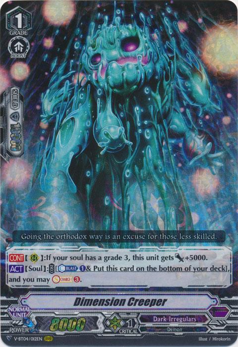 Dimension Creeper - V-BT04/012EN - RRR