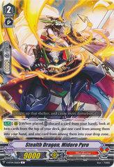 Stealth Dragon, Midoro Pyro - V-BT04/056EN - C