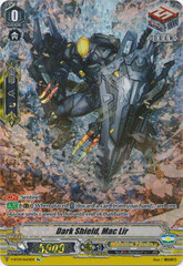 Dark Shield, Mac Lir - V-BT04/Re:02EN - SP (Special Parallel)