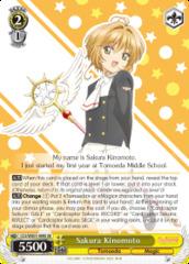 Sakura Kinomoto - CCS/WX01-009S - SR