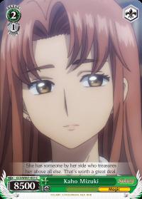 Kaho Mizuki - CCS/WX01-051 - C