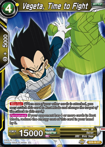 Vegeta, Time to Fight - SD8-08 - ST - Parallel Foil