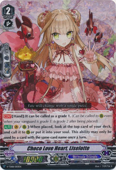 English-Fina V-TD08//PR04EN PR-V-TD08: Schokolade Melody CFV-1x-Near Mint