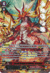 Zeroth Dragon of Inferno, Drachma - G-RC02/003EN - ZR