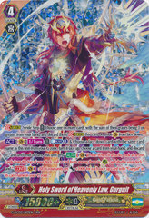 Holy Sword of Heavenly Law, Gurguit - G-RC02/017EN - RRR
