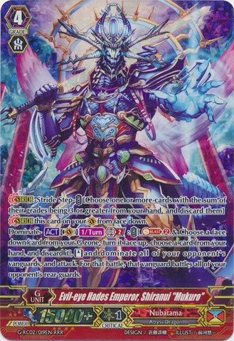 Evil-eye Hades Emperor, Shiranui Mukuro - G-RC02/019EN - RRR