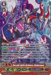One who Splits Darkness, Bledermaus - G-RC02/026EN - RRR