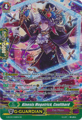 Cardfight! Vanguard Zeroth Dragon of End of the World Dust G-RC02//005EN ZR