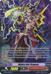Mighty Bolt Dragoon - G-RC02/066EN - R