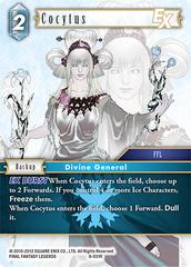 Cocytus EX - 8-031R - Foil