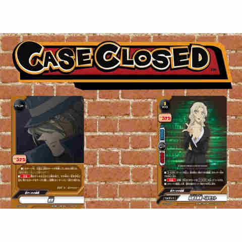 Ace Trial Deck Cross V2 - Case Closed - Side:Black