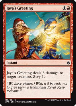 Jayas Greeting - Foil