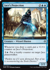 Jace's Projection - Planeswalker Deck Exclusive