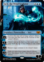 Jace, the Mind Sculptor - Foil (MED)
