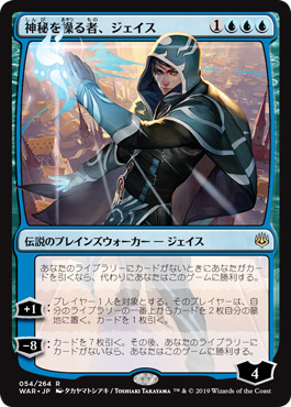 the Great Creator Japanese Alternate Art War of Spark MTG MAGIC NM Karn