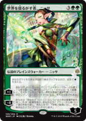 Nissa, Who Shakes the World (JP Alternate Art) - Foil
