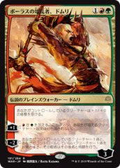 Domri, Anarch of Bolas (JP Alternate Art) - Foil