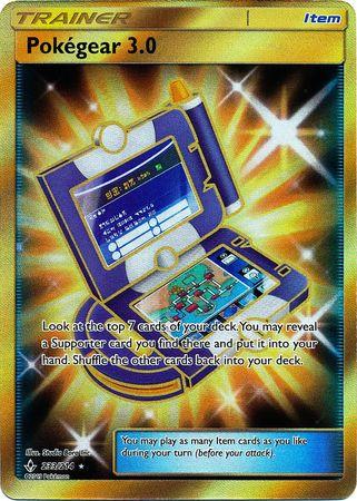 Pokegear 3.0 - 233/214 - Secret Rare