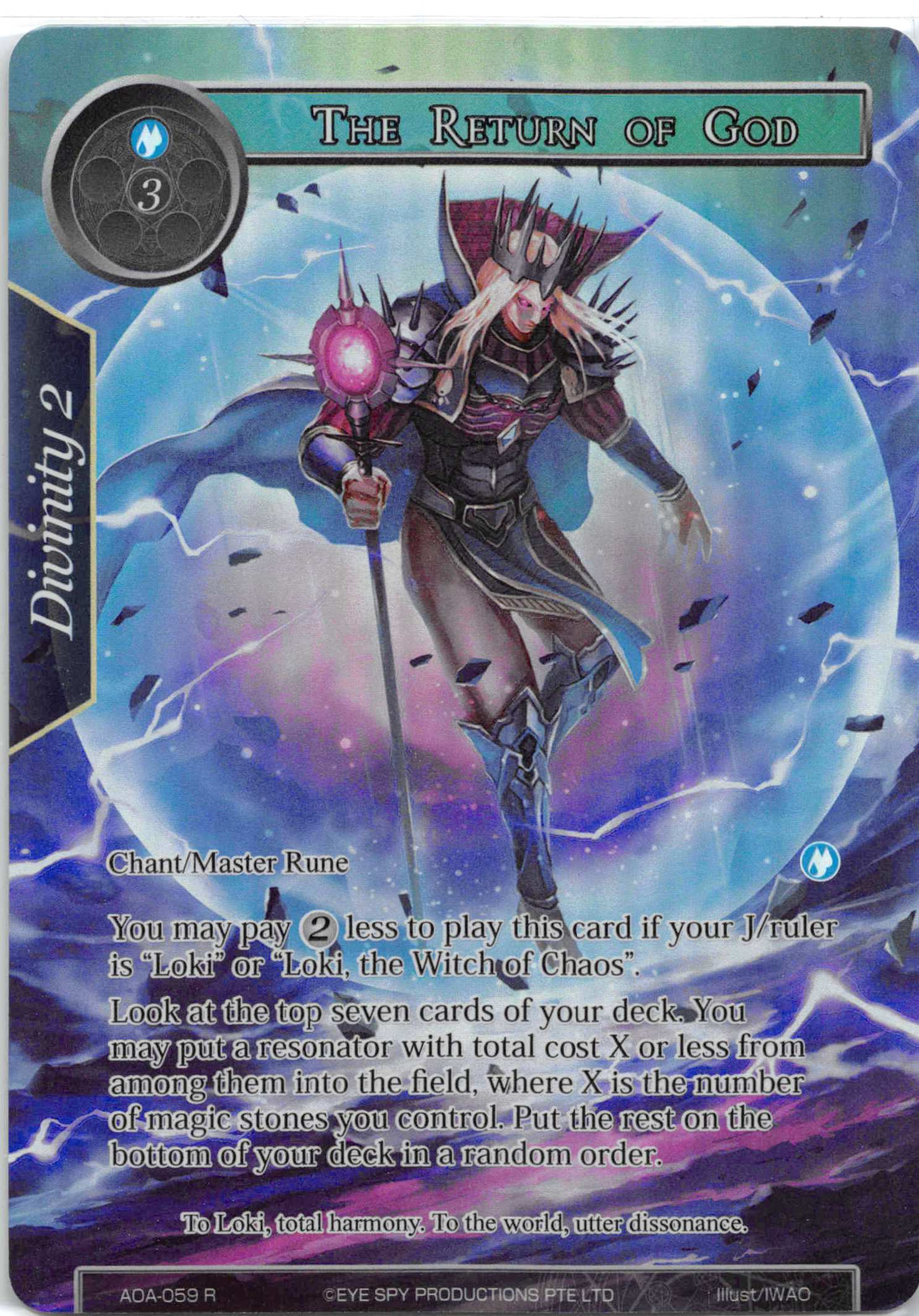 The Return of God - AOA-059 - R - Full Art