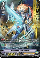 Messianic Lord Blaster - V-EB06/I01EN - IMR