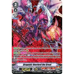 Dragonic Overlord the Great - V-EB06/SV02EN - SVR (Gold Hot Stamp)
