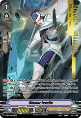 Blaster Javelin (Royal Paladin) - V-EB06/I05EN - IMR on Channel Fireball