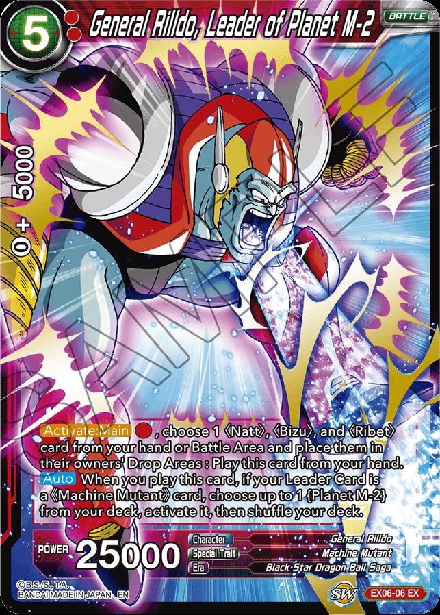 General Rilldo, Leader of Planet M-2 - EX06-06 - EX - Dragon