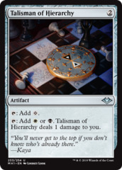 Talisman of Hierarchy - Foil
