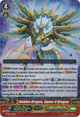 Golden Dragon, Spear-X Dragon - V-SS01/011EN - RRR