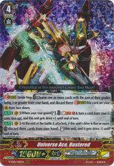Universe Ace, Bustered - V-SS01/018EN - RRR