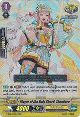 Player of the Holy Chord, Theodora - V-SS01/035EN - RR