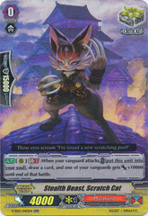 Stealth Beast, Scratch Cat - V-SS01/040EN - RR