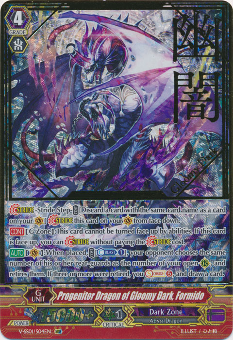Progenitor Dragon of Gloomy Dark, Formido - V-SS01/004EN - SGR