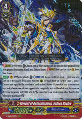 Torrent of Determination, Valeos Revive - V-SS01/027EN - RRR - Hot Stamp
