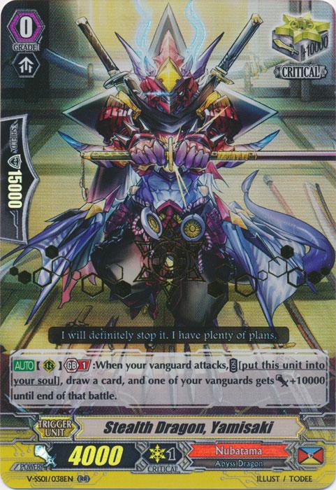 GOLD HOT STAMP V-SS01//033EN RR Thunder Shock Angel Vanguard TCG Cardfight!