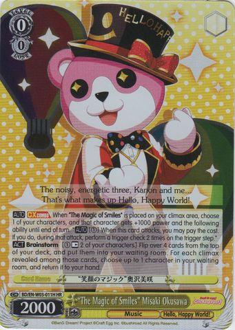 BD/EN-W03-011 U The Magic magic of Smiles Misaki Okusawa