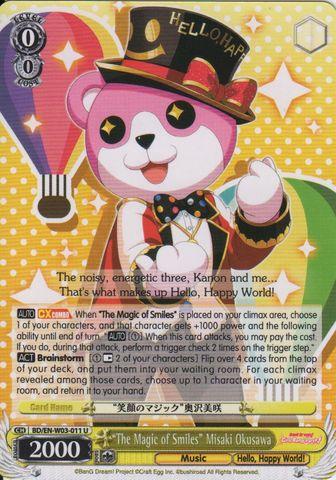 BD/EN-W03-011H HR The Magic magic of Smiles Misaki Okusawa