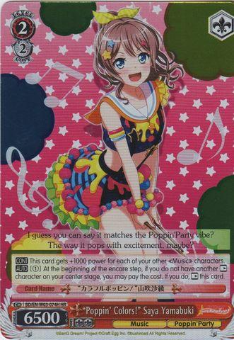 BD/EN-W03-074H HR Poppin Colors! Saya Yamabuki