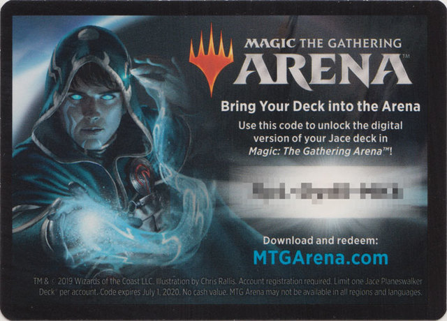 MTG Arena Code Card - Jace Planeswalker Deck - Magic Singles