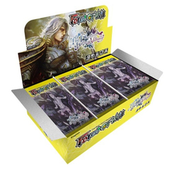 The Decisive Battle of Valhalla - Booster Box