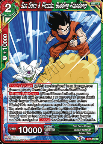 Unlikely Duo Son Goku Foil Dragon Ball Super Card Game