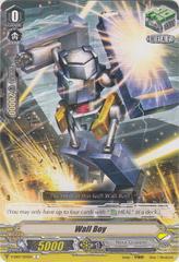 Wall Boy - V-EB07/055EN - C