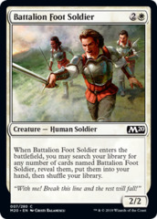 Battalion Foot Soldier - Foil