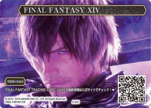 Warrior of Light (Final Fantasy XIV Fan Fest Japan 2019